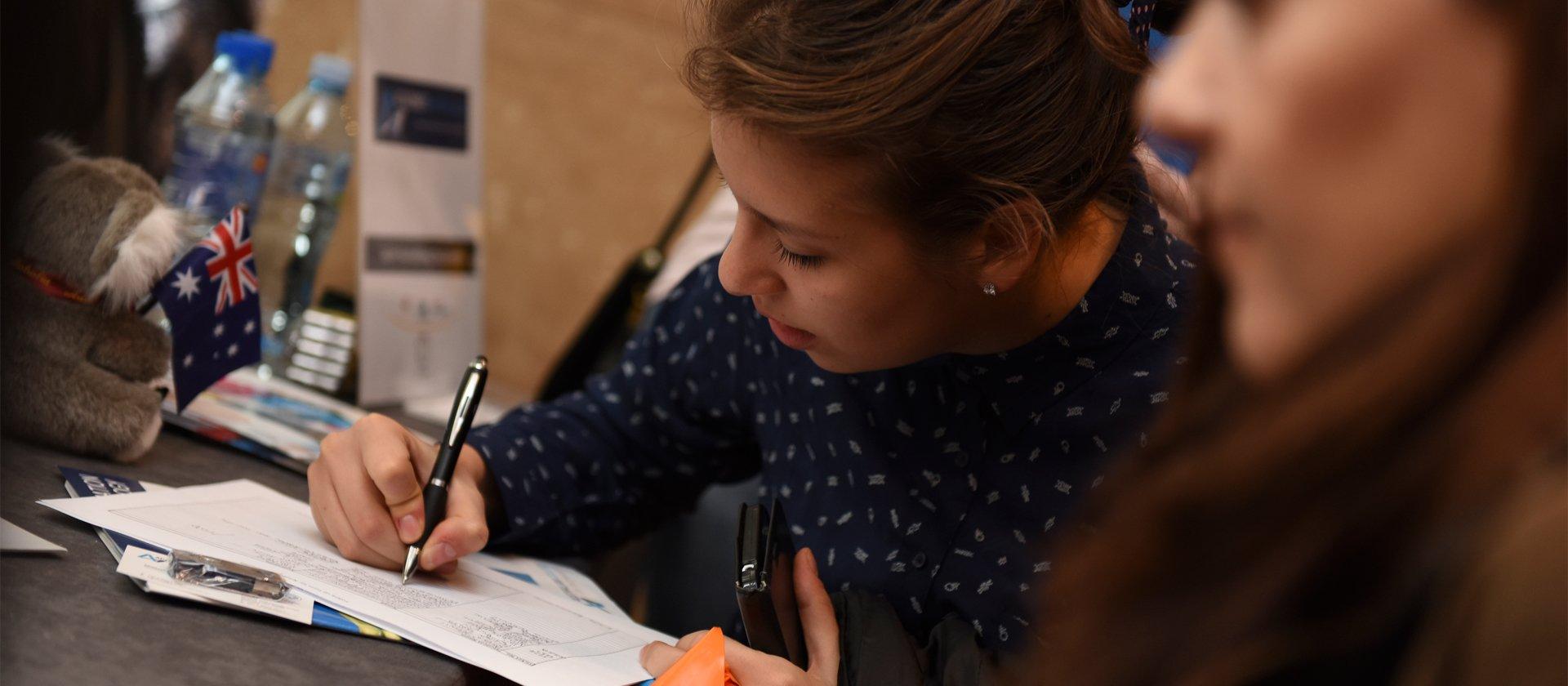 Upitnik procene profila - Elena SimicTvoj prvi korak u proceduri - Elena Simic